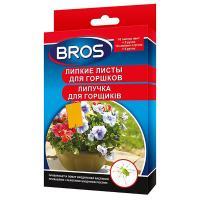Ловушка клеевая BROS для горшков с держателем от насекомых