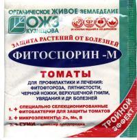 Фитоспорин - ТОМАТ 10 гр.