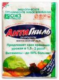 Фитоспорин АнтиГниль (0,3л)