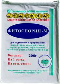 Фитоспорин-М 200 гр