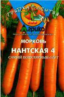 Морковь Нантская 4  300 драже (гелевое)