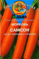 Морковь Самсон 100 драже (гелевое)