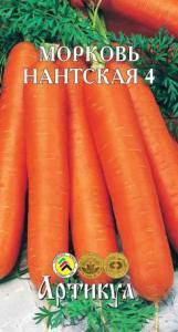 Морковь Нантская (лента) 8 метров