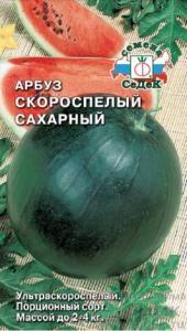 Арбуз Скороспелый сахарный 1 гр.