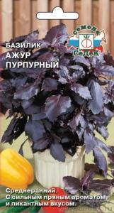 Базилик Ажур Пурпурный 0,2 гр.