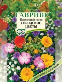 Газон Городские цветы цветочный 30г
