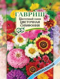 Газон Цветочная симфония цветочный 30г