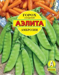 Горох Амброзия 25 г Б/ф (150)