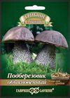 Грибы Подберезовик обыкновенный на зерновом субстракте 15мл