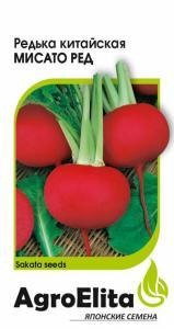 Дайкон Мисато Ред (редька китайская лоба) 0,5 гр. (Саката)