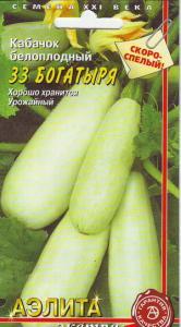 Кабачок 33 Богатыря белоплодный 2 гр.