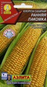 Кукуруза Ранняя лакомка сахарная 7г