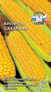 Кукуруза Сахарная 4 гр.