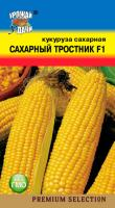 Кукуруза Сахарный тростник 1 гр.