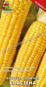 Кукуруза Сластена сахарная 5 гр.