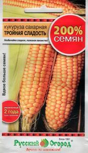 Кукуруза Тройная сладость 200% 8 г.