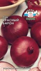 Лук Красный Барон 1 гр.