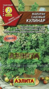 Майоран Кулинар 0,1 гр.
