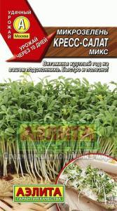 Микрозелень Кресс-салат Микс