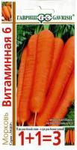 Морковь Витаминная 1+1/4 гр.