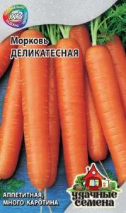 Морковь Деликатесная 2 гр. металл