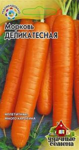 Морковь Деликатесная 2 гр. УС