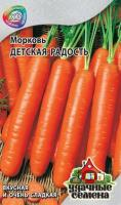 Морковь Детская радость 2 гр. металл