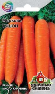 Морковь Тушон 2 гр. металл