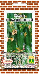 Огурец Балконный F1 10 шт.