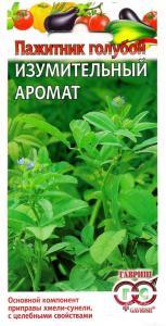Пажитник Изумительный аромат (Хмели-Сунели) 0,1 гр.