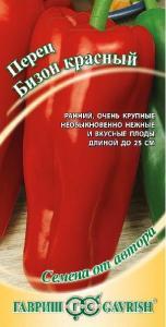 Перец Бизон Красный 0,1 гр.