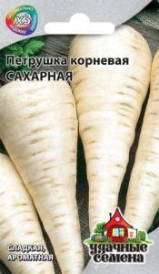 Петрушка корневая Сахарная 2 гр. металл