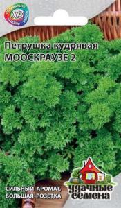 Петрушка кудрявая Мооскраузе 2 гр. металл