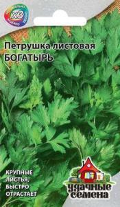 Петрушка листовая Богатырь 2 гр. металл