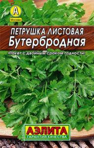Петрушка листовая Бутербродная 2 гр. Л м/ф