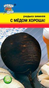 Редька Зимняя С Медом хороша 1 гр.