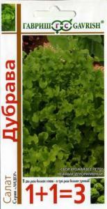 Салат Дубрава серия 1+1/2 гр. листовой маслянистый
