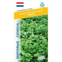 Сельдерей листовой Афина 0,5 гр. VITA GREEN
