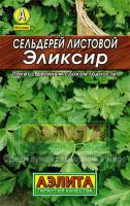 Сельдерей листовой Эликсир Л м/ф