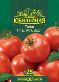 Томат Благовест 25 шт. серия Юбилейный