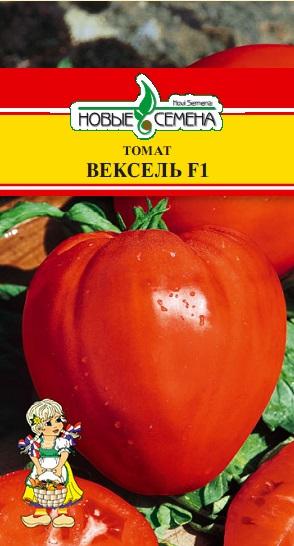 Томат Вексель F1 10 шт. (Global Seeds / Голландия)