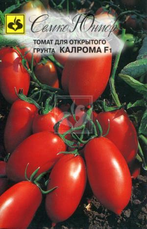 Томат Калрома 0,05 гр.
