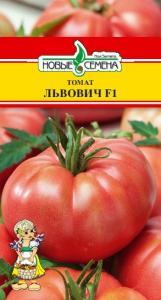 Томат Львович 5 шт. (Global Seeds / Голландия)