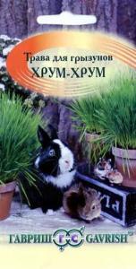 Трава для грызунов Хрум-хрум 10 г.