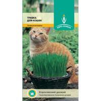 Трава Для Кошек 10гр