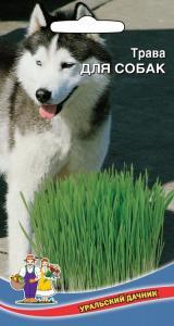 Трава Для Собак 10г