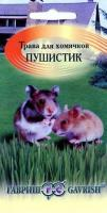 Трава для хомячков Пушистик 10 г.