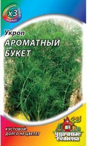 Укроп Ароматный букет 2 гр. металл