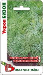 Укроп Бизон 1г