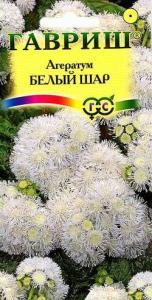Агератум Белый шар 0,1 гр.